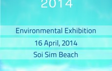 "Environment Exhibition ""Halong Bay in My Eyes 2014"""